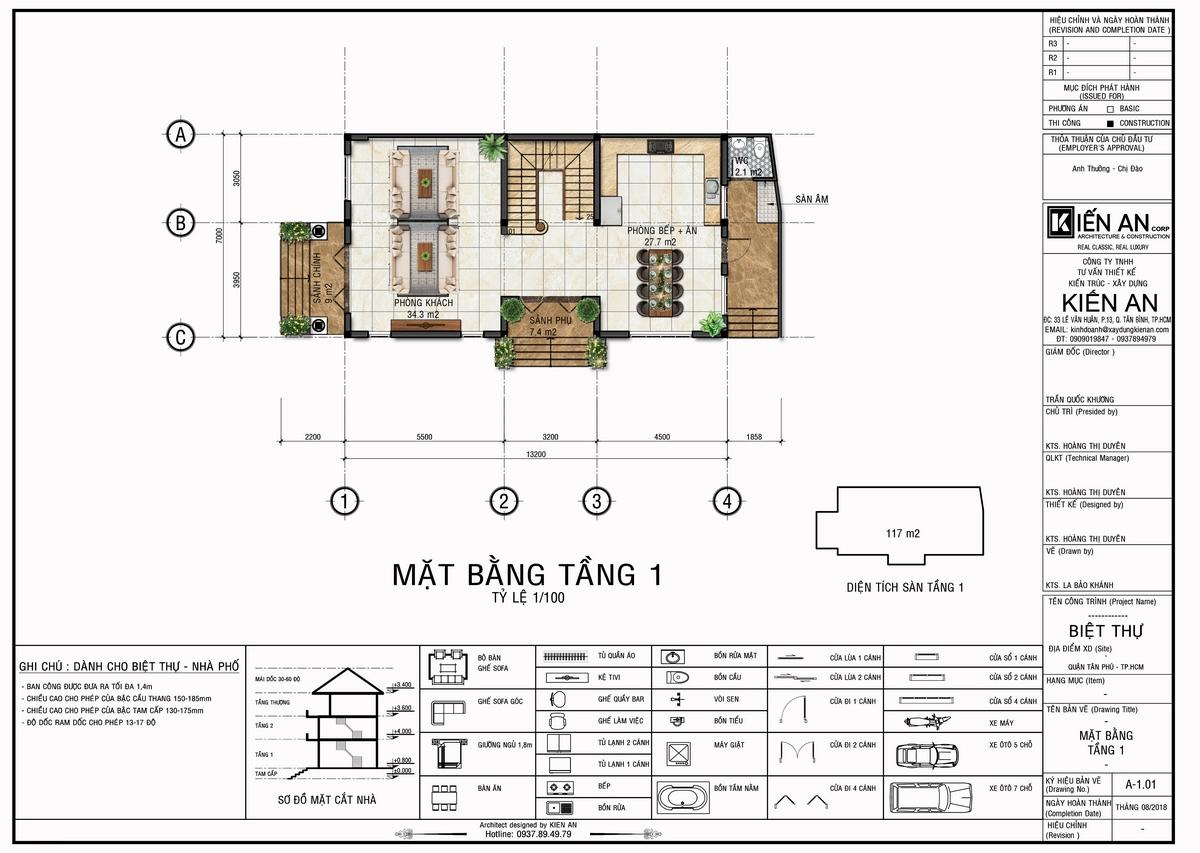 Mặt bằng thiết kế nhà đẹp 3 tầng mặt tiền 7m