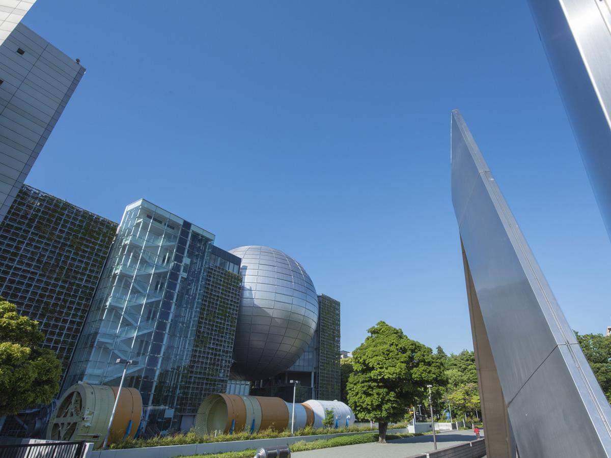 Bảo tàng Khoa học Nagoya